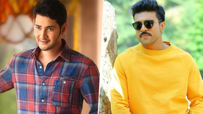 Ram Charan, Who Has Tested Positive For COVID-19, Thanks Mahesh Babu For Checking On His Health Condition