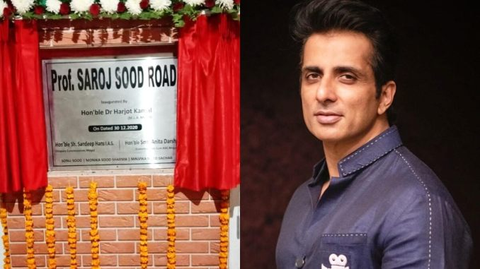 Sonu Sood Shares His 'Biggest Achievement Till Date' As His Hometown Moga Gets a Road Named After His Late Mother Saroj Sood!