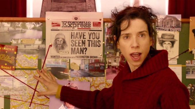The Shape of Water Actress Sally Hawkins Says She Was 'Awful' in Harry Potter Auditions