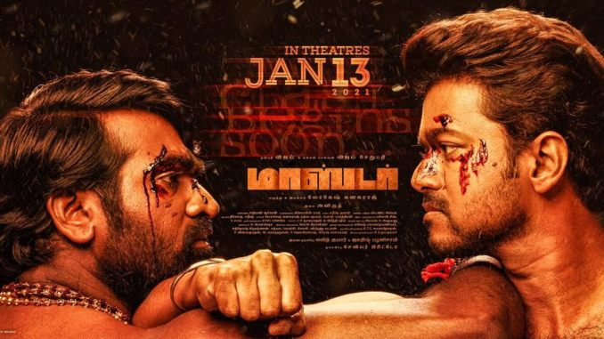 Vijay And Vijay Sethupathy's Master To Release On January 13, 2021 In Theatres