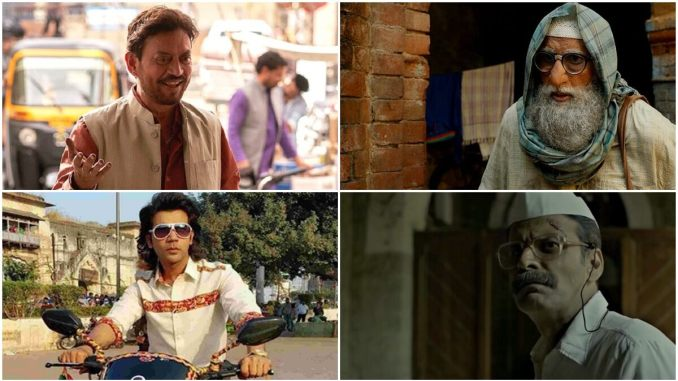 Year-Ender 2020: Amitabh Bachchan, Irrfan Khan, Rajkummar Rao and More – 11 Actors Who Impressed Us With Their Performance in a Bollywood Movie This Year (LatestLY Exclusive)
