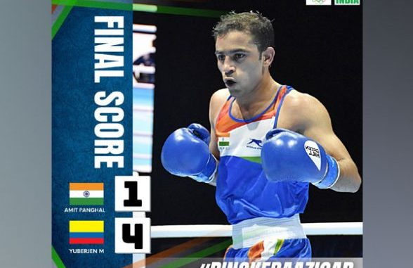 Tokyo Olympics 2020: Top-Seed Indian Boxer Amit Panghal Suffers Shock Loss Against Yuberjen Martinez