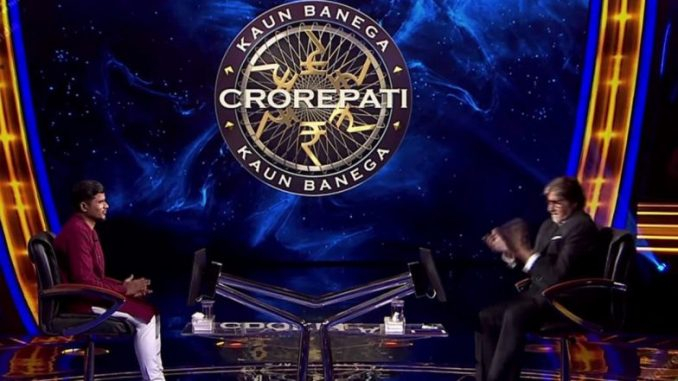 KBC 13: Amitabh Bachchan Turns 'Delivery Man' for Contestant Akash Waghmare, Here's Why!
