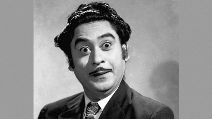 On Kishore Kumar's 34th Death Anniversary, Let us Take a Look at 5 Remakes of Legendary Singer's Iconic Songs