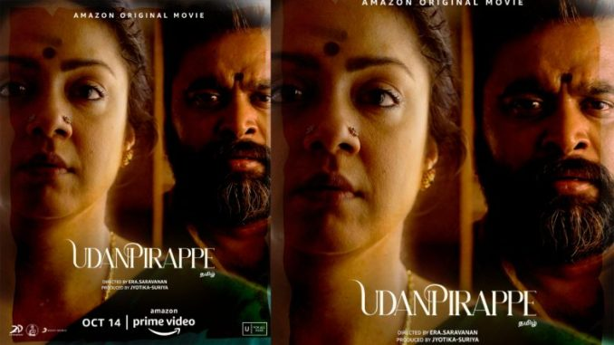Udanpirappe Full Movie in HD Leaked on Torrent Sites & Telegram Channels for Free Download and Watch Online; Jyotika's Film Leaked Hours After Its Online Release!