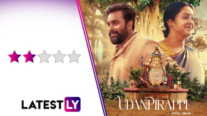 Udanpirappe Movie Review: An Impressive Jyothika Deserves a Better 50th Film Milestone Than This Condensed Soap Opera (LatestLY Exclusive)