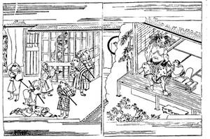御伽百物語卷之五 花形の鏡: Blog鬼火~日々の迷走