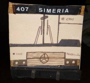 simasamelia3
