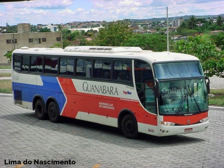 Uma parte da história contada em fotos: G6 da Guanabara em Campina Grande