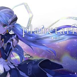 Planetarian ~Hoshi no Hito~ – Film