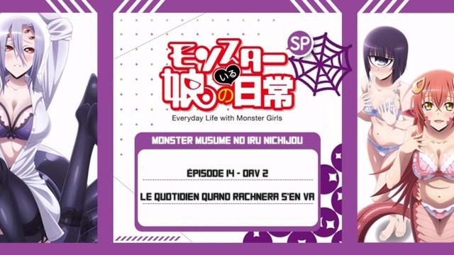 Monster Musume OAV 02 (EP14) – Le quotidien quand Rachnera s'en va