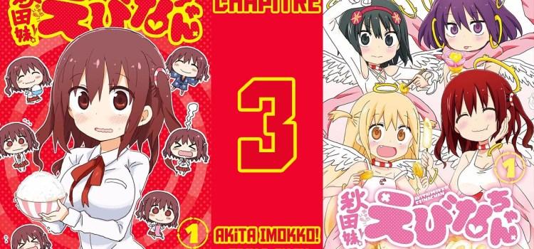 Akita Imokko! Ebina-chan – Chapitre 3