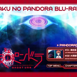 Koukaku no Pandora Vol.1 – Blu-ray
