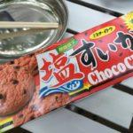 塩すいか味クッキー