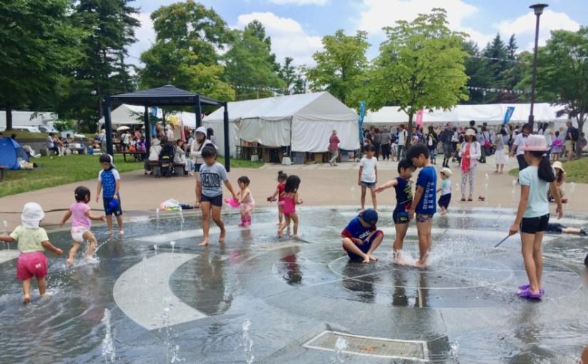 新札幌へ水遊びに行ったらお祭りやってました〜厚別区民まつり〜
