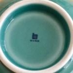 中島公園のフリマで見つけた白山陶器