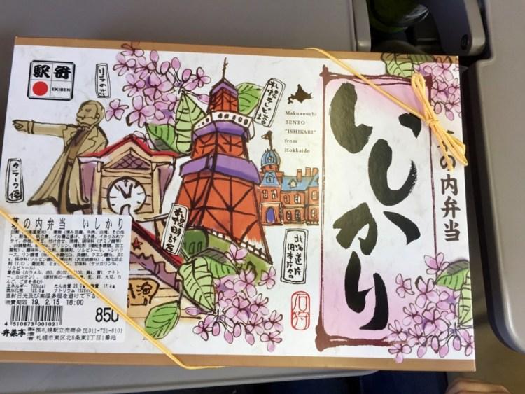 オホーツク号 駅弁 北海道