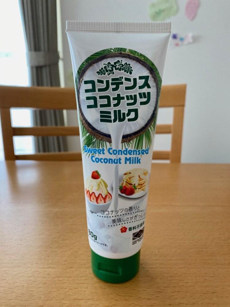 業務スーパー コンデンスココナッツミルク