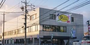 名古屋ペポニの建物写真