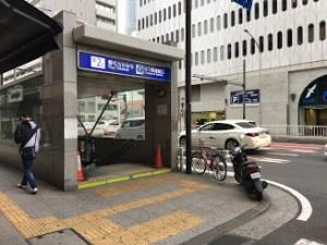 桜木町駅 2番