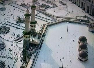 Senarai Kelengkapan Ibadah Haji dan Umrah