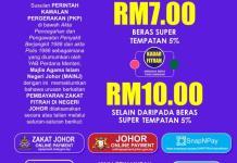 bayar Zakat Fitrah secara online