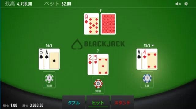 ベラジョンでおすすめなのは「Blackjack Neo」