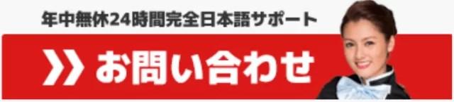 日本語サポートがかなり充実している
