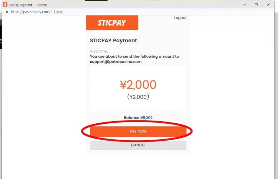 STICPAY(スティックペイ)からパイザカジノへ入金する手順3