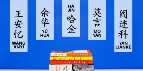 Image of the five books of the ChinaX book club