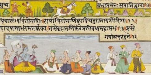 Illustrated page of Hindu scripture