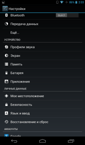 mobilný telefón datovania podvody