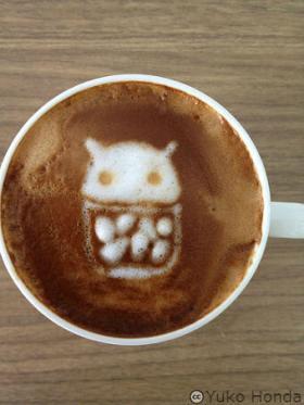 Todays-latte-2