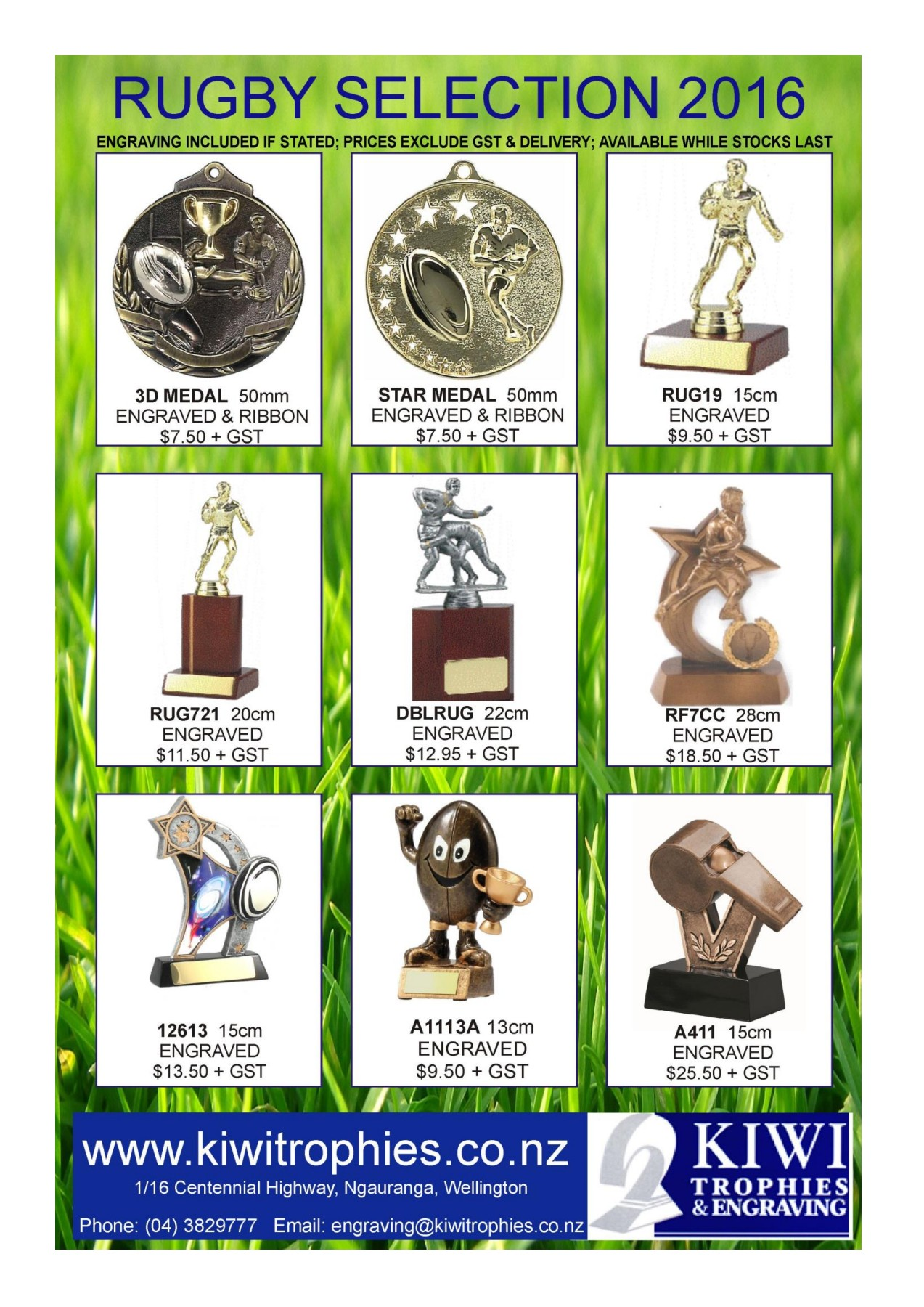 rugby awards selection 2016