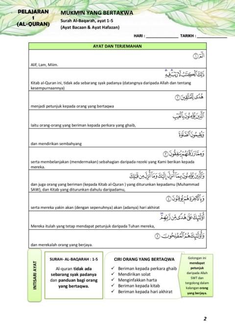Apa Maksud Beriman Kepada Allah Melalui Kitab Suci : maksud, beriman, kepada, allah, melalui, kitab, Pendidikan, Islam, Tingkatan, Satu-Flip, EBook, Pages, AnyFlip