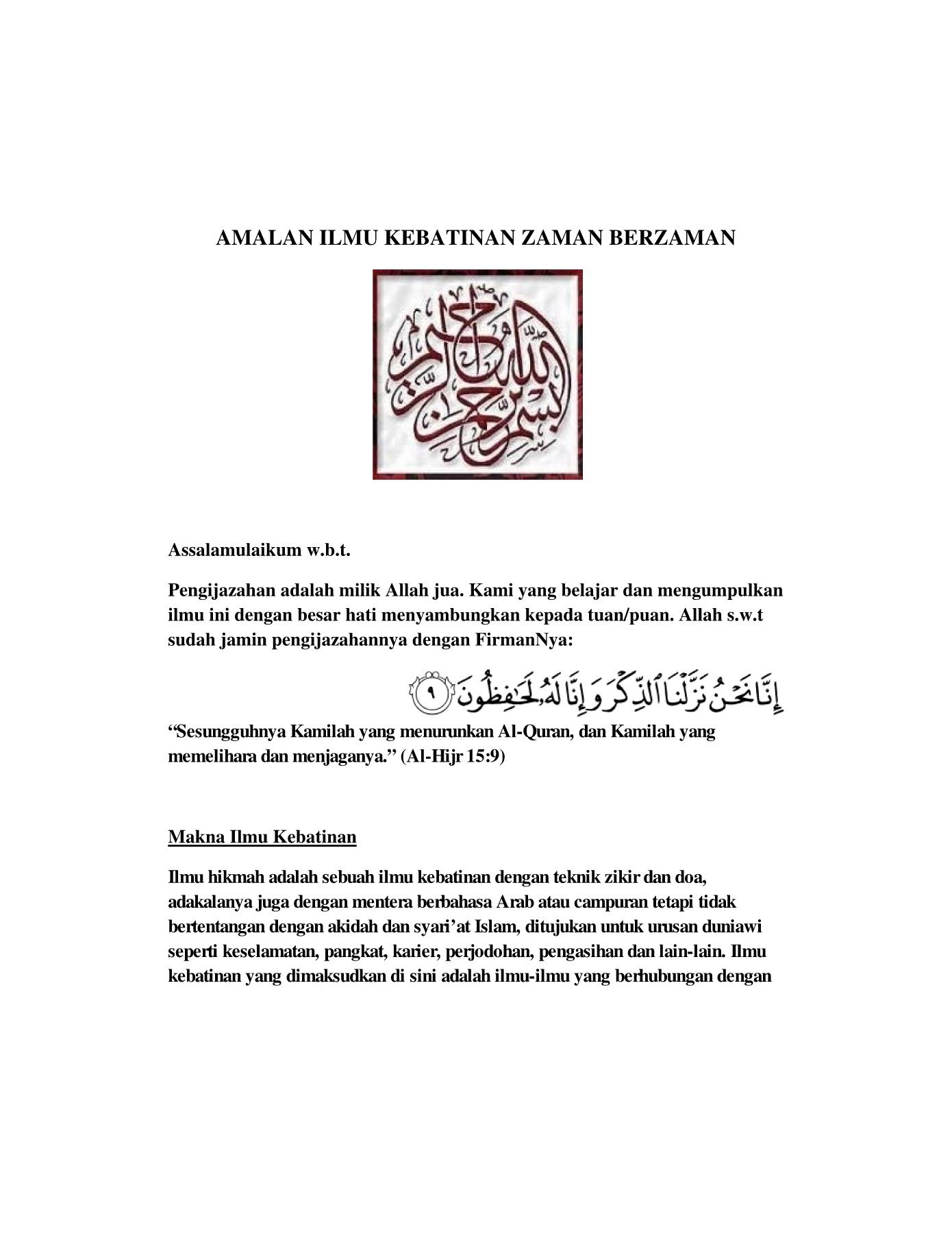 Tulisan Arab Laa Haula Walaa Quwwata Illa Billahil �aliyyil �adziim : tulisan, haula, walaa, quwwata, billahil, �aliyyil, �adziim, Gambar, Tulisan, Lahaula, Walaquwwata, Illabillah