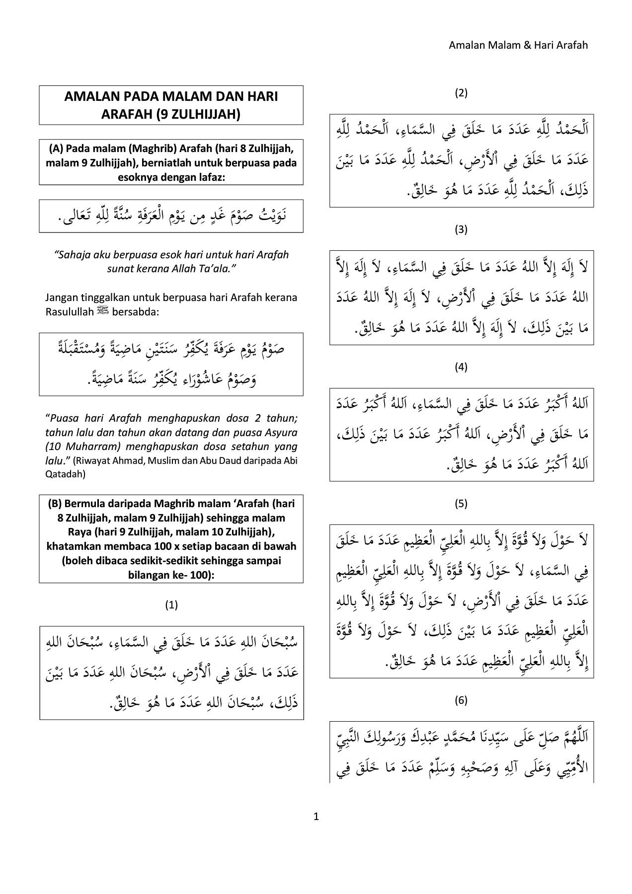Puasa Asyura Dan Arafah : puasa, asyura, arafah, AMALAN, MALAM, ARAFAH-Flip, EBook, Pages, AnyFlip