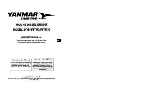 small resolution of yanmar diesel engine schematic