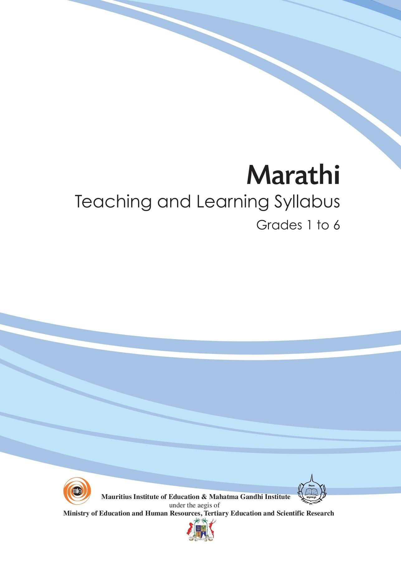 Mazi Aaji Ajoba Essay In Marathi