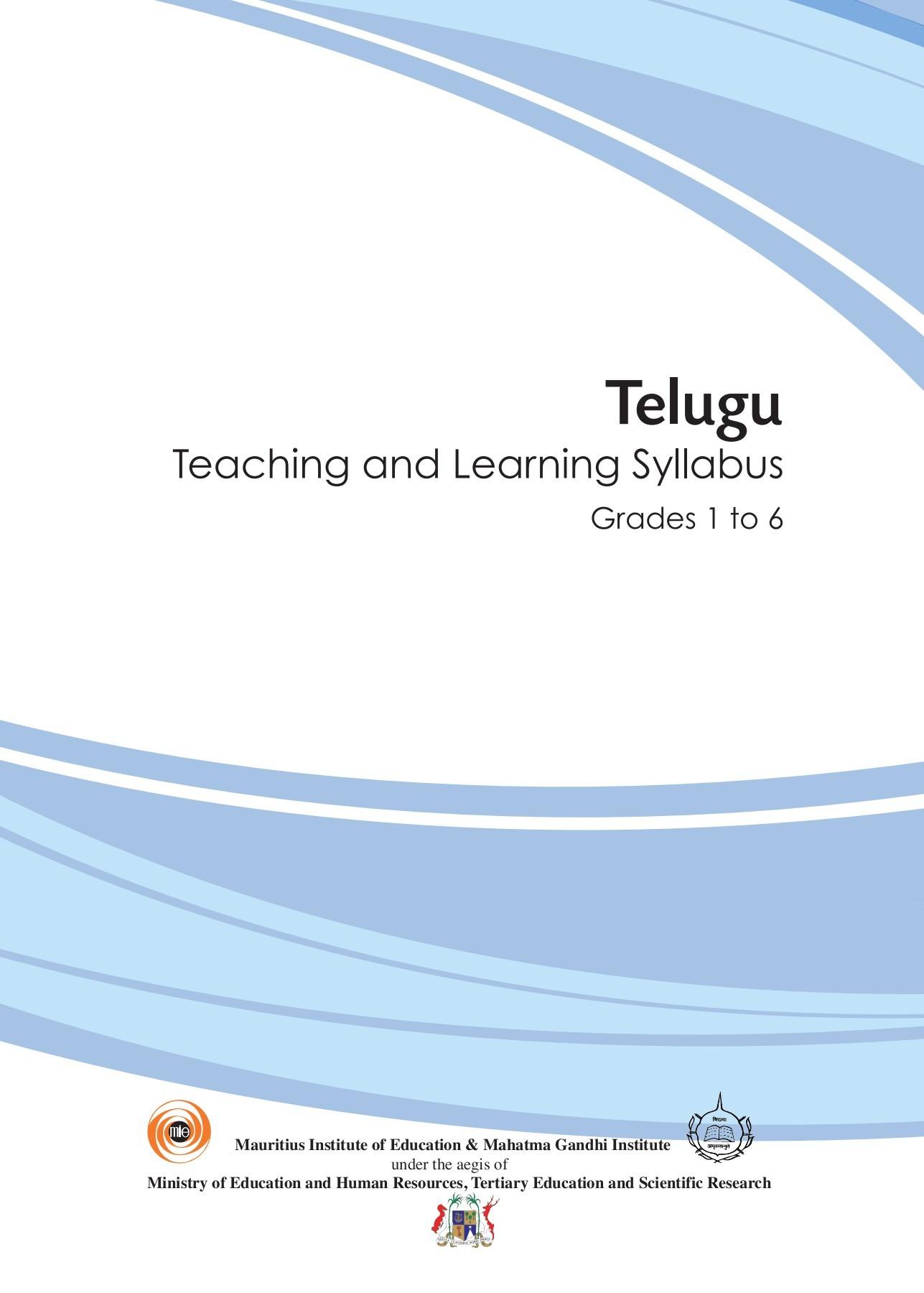 Framework Means In Telugu