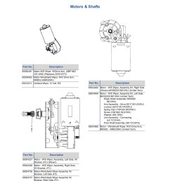 windshield wiper linkage bushing diagram [ 1391 x 1800 Pixel ]