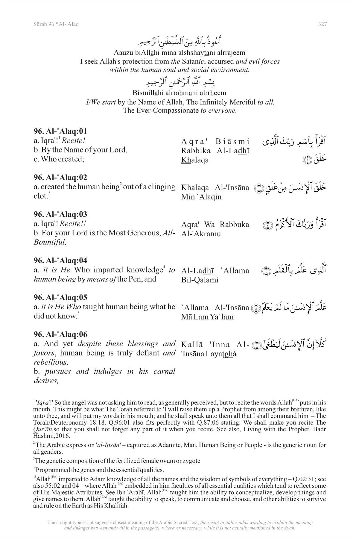 Surah Al Alaq : surah, Surah, Al-Alaq