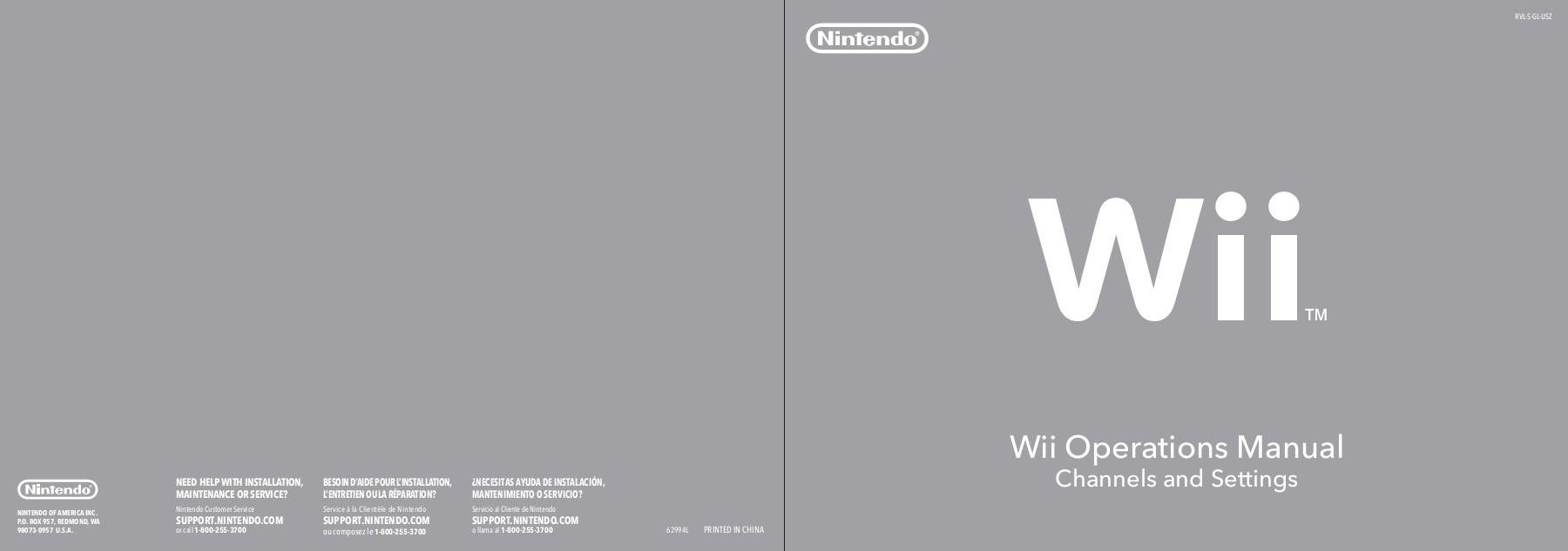 Wii error code 32004