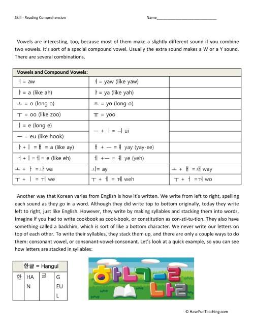 small resolution of hangul-sixth-grade-reading-comprehension-worksheet
