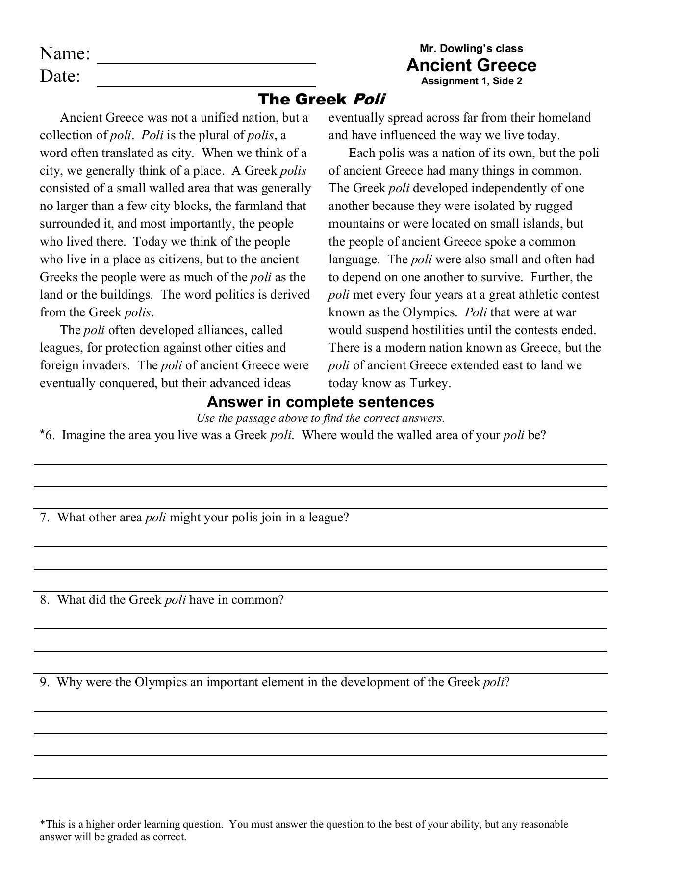 Made By Teachers Ancient Greece Worksheets 6th Grade