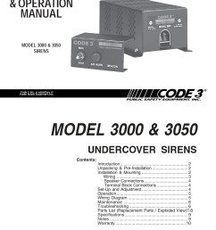 model 3000 3050 sirens code 3 inc is the leader in  [ 1391 x 1800 Pixel ]