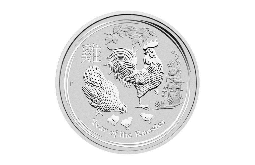購買 2017 2盎司澳洲雞年生肖銀幣
