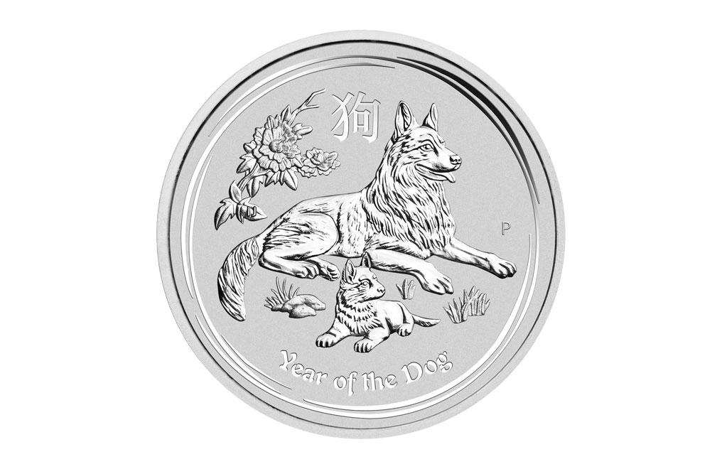 購買 2018 1盎司澳洲狗年生肖銀幣