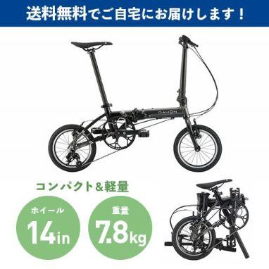 DAHON ( ダホン ) 折りたたみ自転車 K3 キックスタンド付 ガンメタル / ブラック 2021年モデル