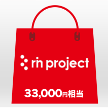 rin project ( リンプロジェクト ) 2020福袋 ( S )